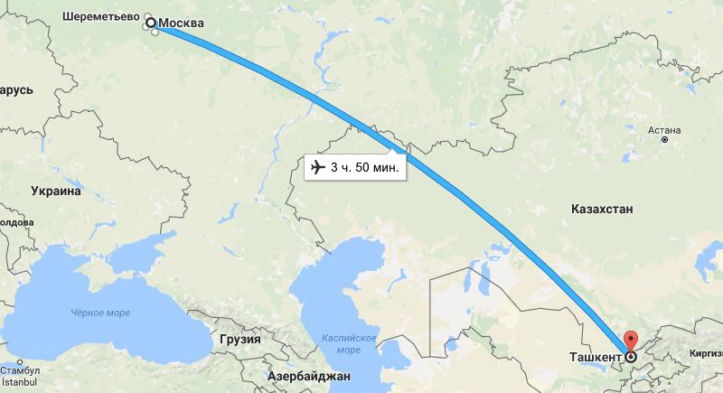 сколько стоит билет на самолет на Ташкент