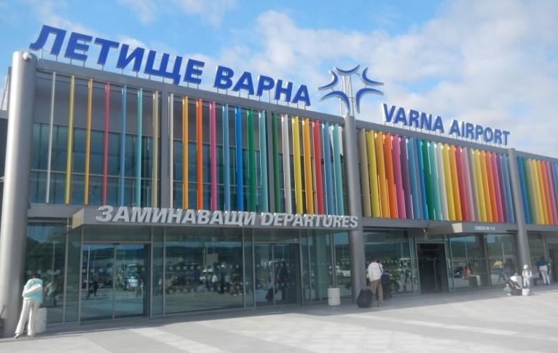 список аэропортов Болгарии