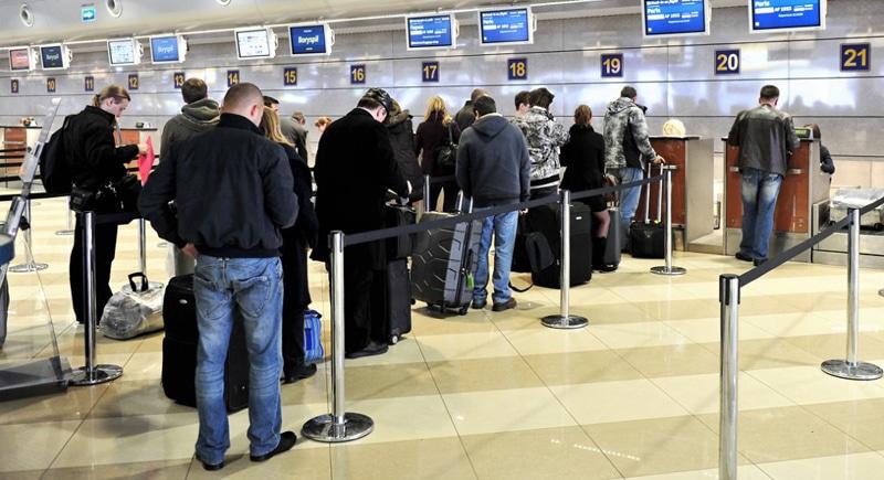 Что такое airport