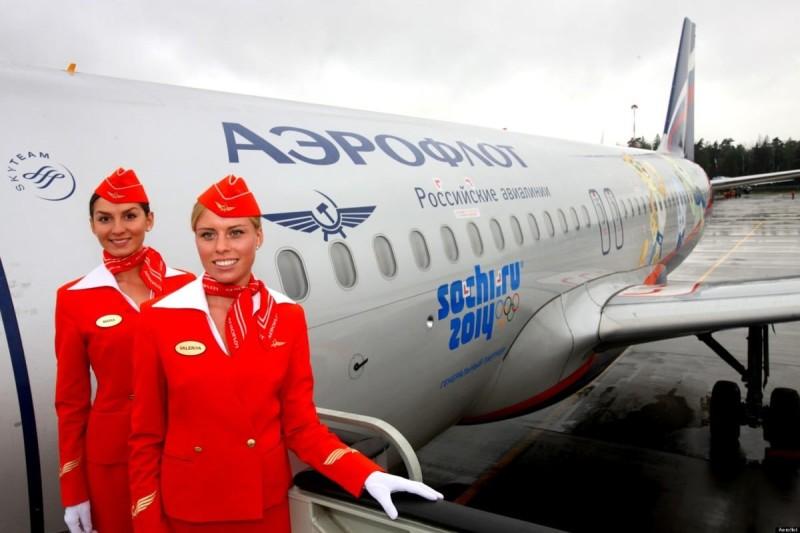 куда летает Аэрофлот из Москвы