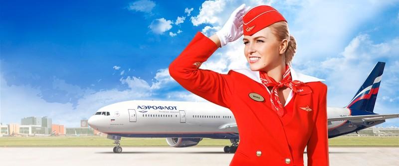 куда летает Аэрофлот из Санкт-Петербурга