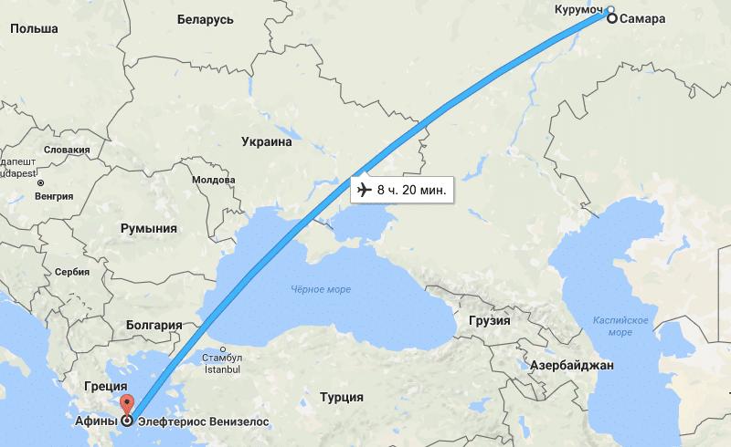 сколько лететь до Греции из Самары