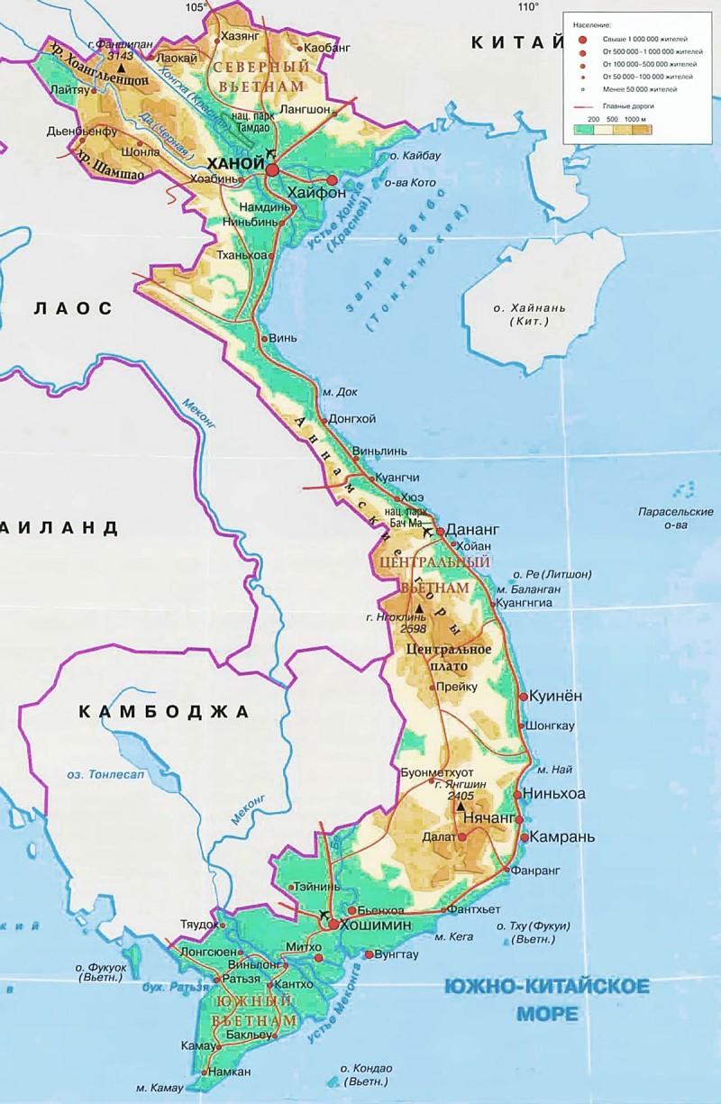сколько часов перелет во Вьетнам из СПБ