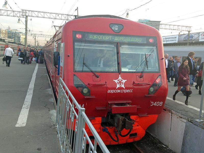 Аэроэкспресс в Домодедово время в пути