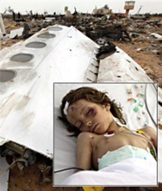 стюардесса выжила после падения самолета