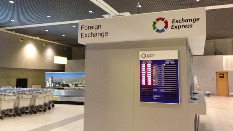 Обмен валюты в Шереметьево терминал В