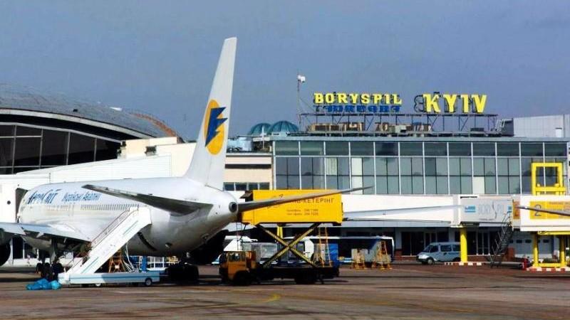 Самый большой аэропорт в Украине