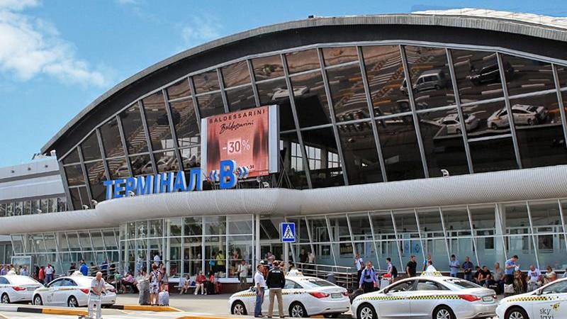 Международные аэропорты Украины