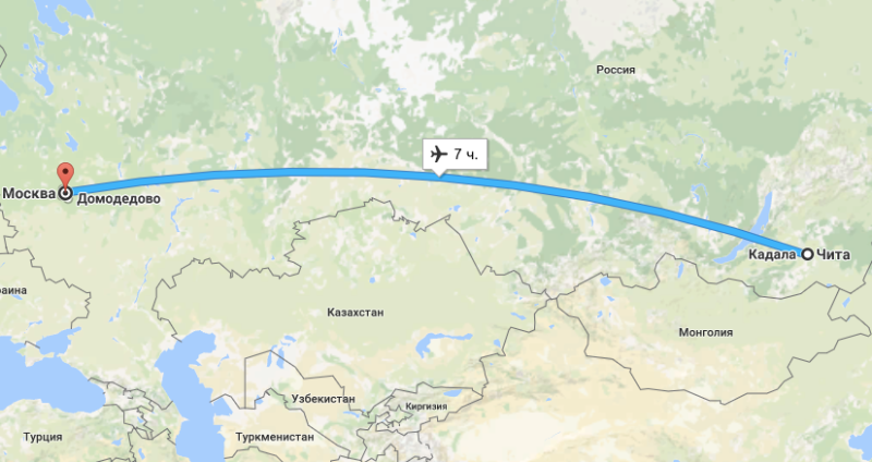 авиабилеты Чита - Москва для пенсионеров