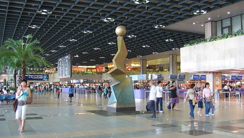 терминал в аэропорту это
