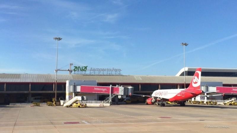 Аэропорт Фаро