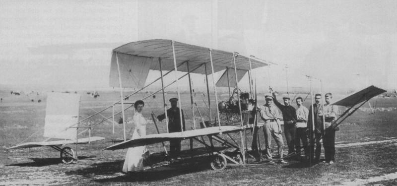 первый полет вокруг Земли на самолете