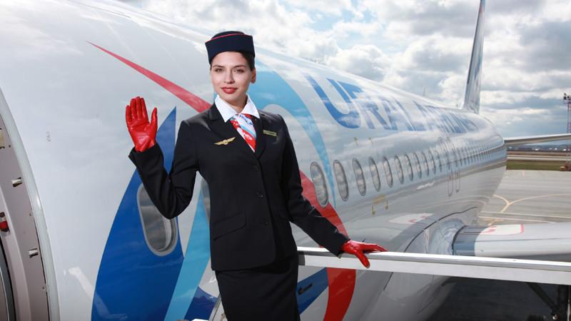 Проверить бронь Уральские Авиалинии