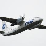 Пассажирский самолет Ан-24