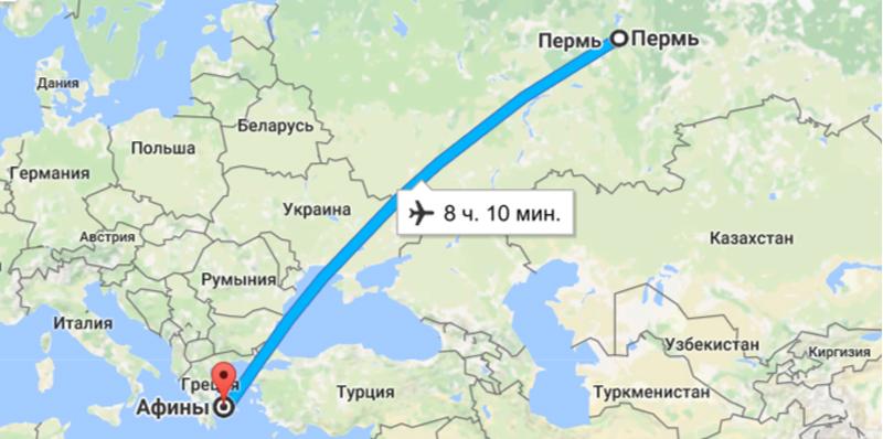 Время перелета Пермь – Греция