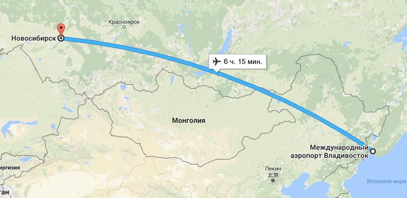 сколько лететь до Новосибирска от Владивостока