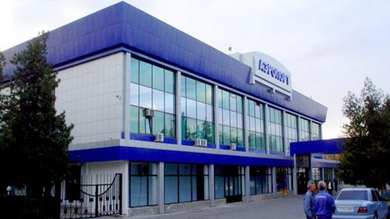 Ааэропорты Казахстана список