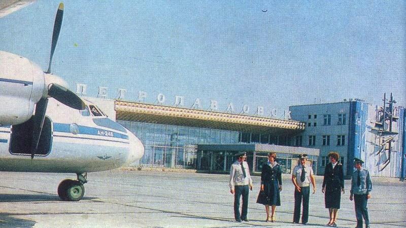 Аэропорт Петропавловск Казахстан