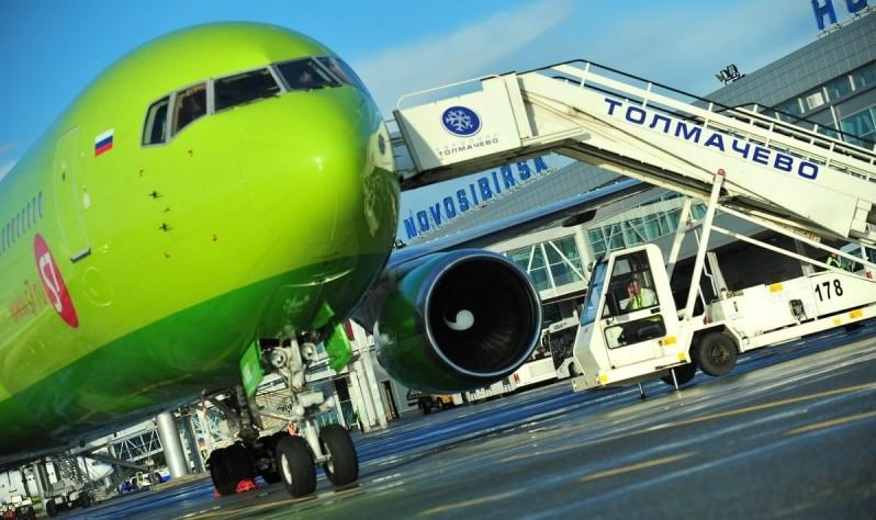 список авиакомпаний Новосибирска