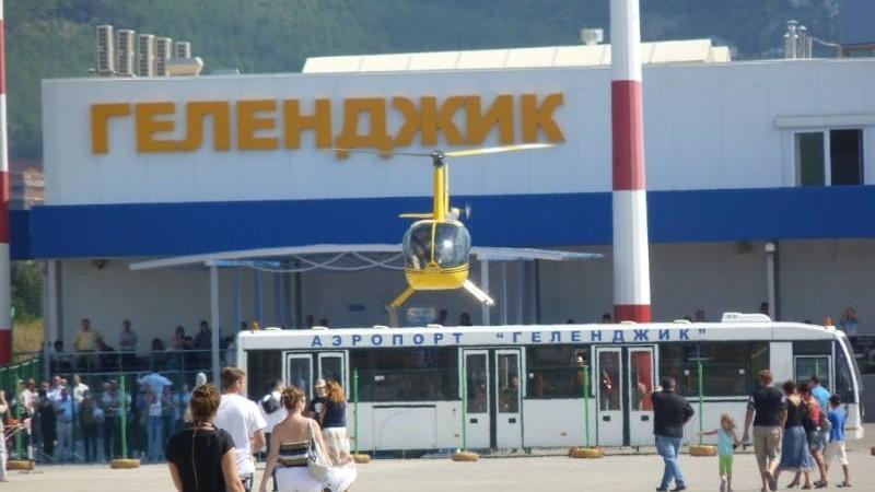 фото аэропорта Геленджик