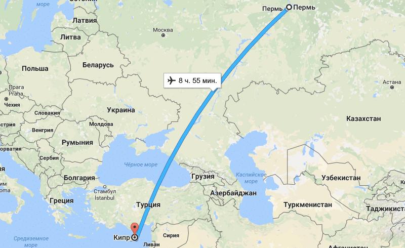 сколько лететь до Кипра из Перми