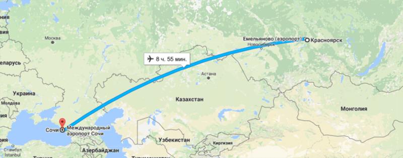 Красноярск сочи цена билета на самолет самолет новосибирск киев цена билета