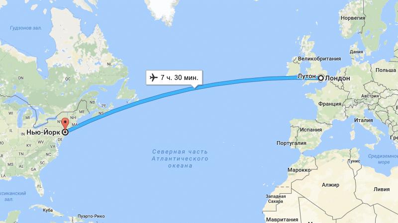 сколько лететь из Лондона до Нью-Йорка