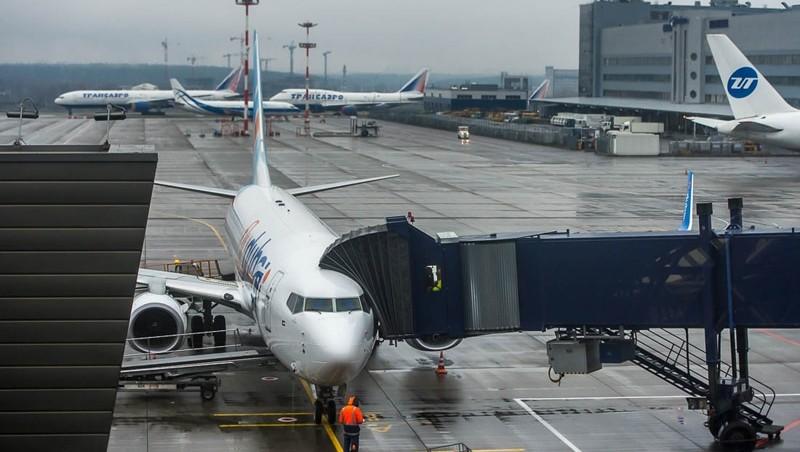 Авиакомпания Флай Дубай официальный сайт на русском