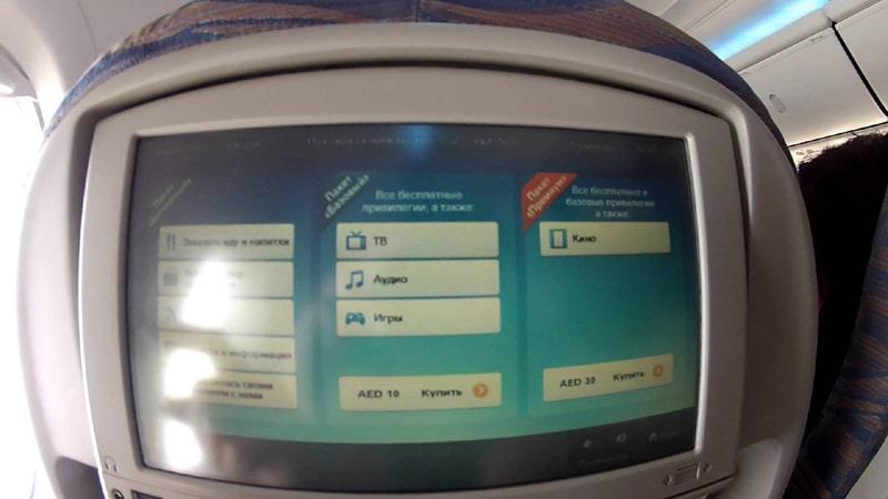 Правила авиакомпании Флай Дубай