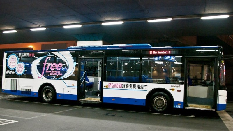 Как добраться из аэропорта Пекина до центра
