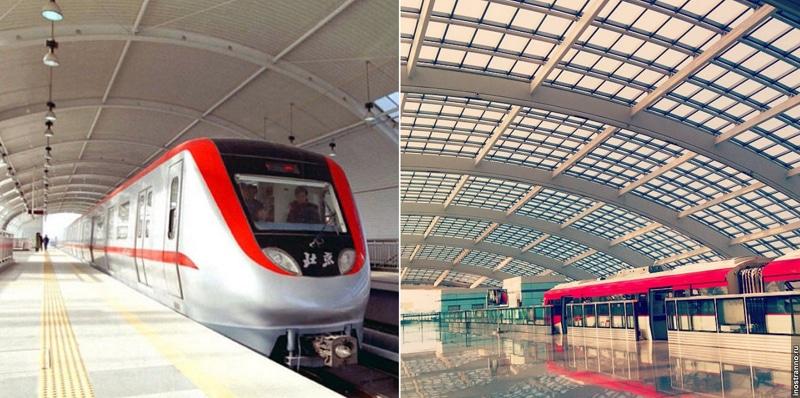 Доехать из аэропорта Пекина до центра города