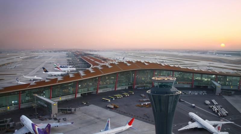 Название аэропорта в Пекине