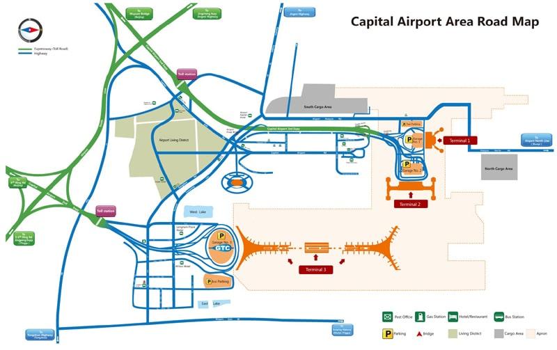 Аэропорт Шоуду Пекин