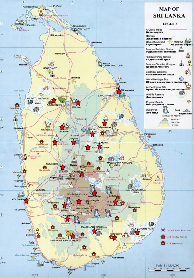 сезон на Шри-Ланке по месяцам