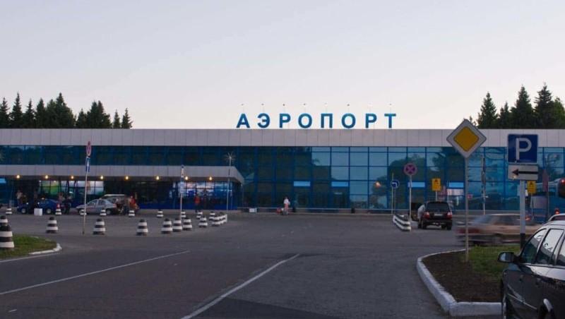 ближайшие к Краснодару аэропорты