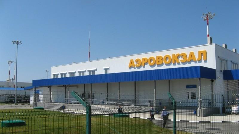 аэропорты рядом с Краснодаром
