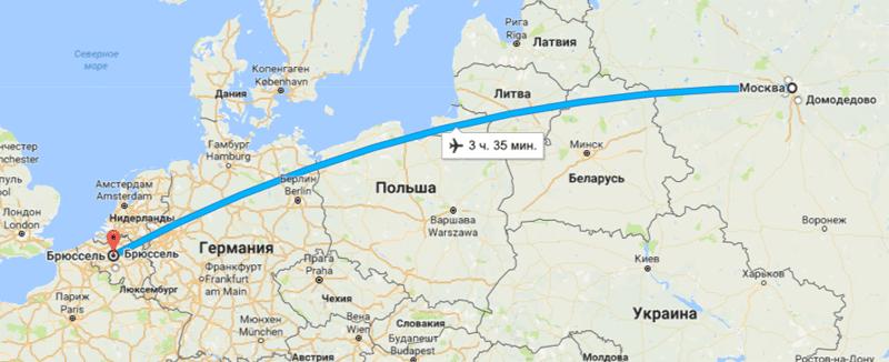 Сколько лететь до Брюсселя из Москвы