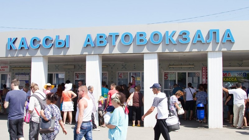 Купить авиабилеты в санкт-петербург из краснодара