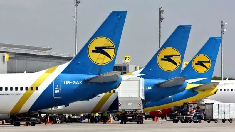 международные авиалинии украины официальный сай