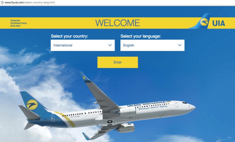 отзывы о авиакомпании МАУ