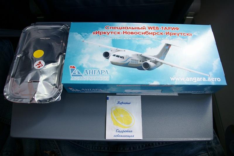 Авиакомпания Ангара отзывы