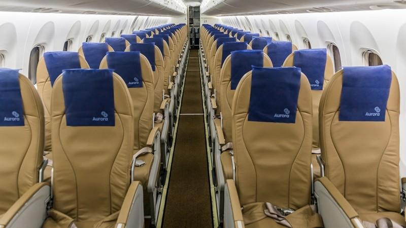 Авиакомпания Аврора отзывы