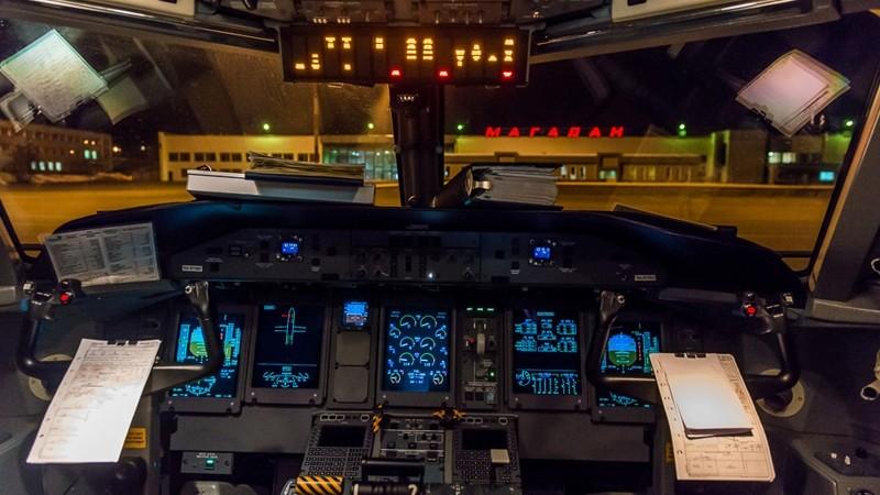 Телефон авиакомпании Аврора