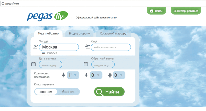 Web check in conditions PEGAS FLY