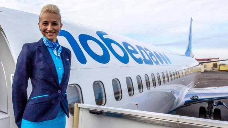 бесплатный телефон горячей линии авиакомпании Победа