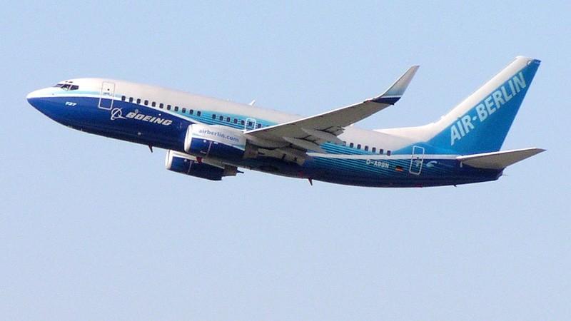 Самолет 73H Аэрофлот