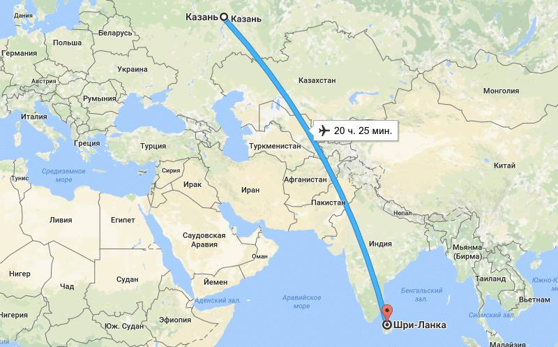 сколько лететь до Шри-Ланки из Казани