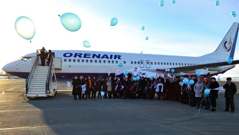 авиакомпания Orenair официальный сайт