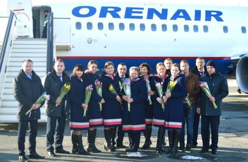 авиакомпания Оренбургские авиалинии