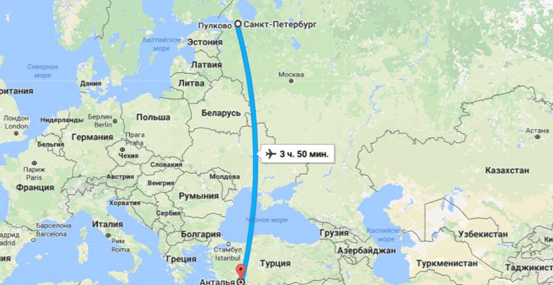 Домодедово авиабилеты в киргизию из москвы